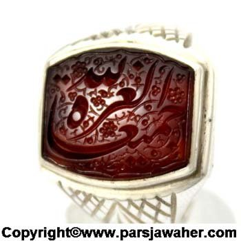 انگشتر خطی اقل میرزا 2829