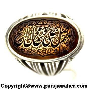 نگین انگشتر خطی صلوات میرزا 91