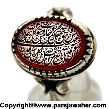 انگشتر خط عبدالمجید رحمانی 2227