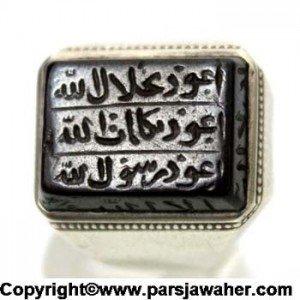 انگشتر نقره مردانه دست ساز حدید هفت جلاله استاد جدی