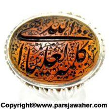 عقیق خط میرزا 2859
