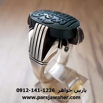 انگشتر یشم یمنی قان داش 8380