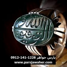 انگشتر یشم یمنی خطی 8380