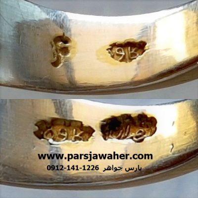 رکاب فدیوم چهار مهر طلا تهران کاوه 115