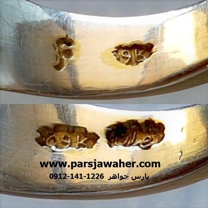 رکاب فدیوم چهار مهر طلا تهران کاوه 1080