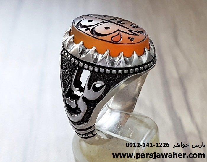 انگشتر نقره عقیق خاتم محمد 8217
