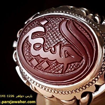 انگشتر عقیق یمنی خط کوپال 8648