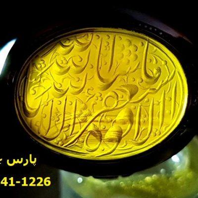 عقیق یمنی ذکر ماشاء الله 8010