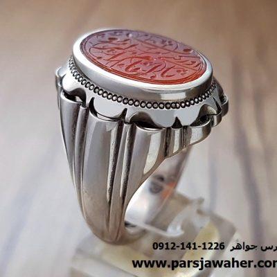 انگشتر نقره دست ساز عقیق یمنی 8004