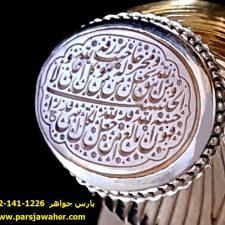 انگشتر فدیوم عقیق خط محسن حیدری 8036