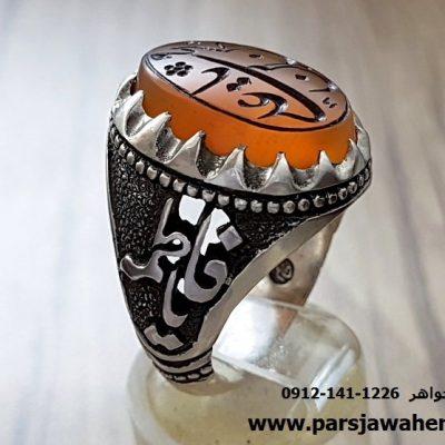 انگشتر قلمزنی نقره محمد کریمی 8217