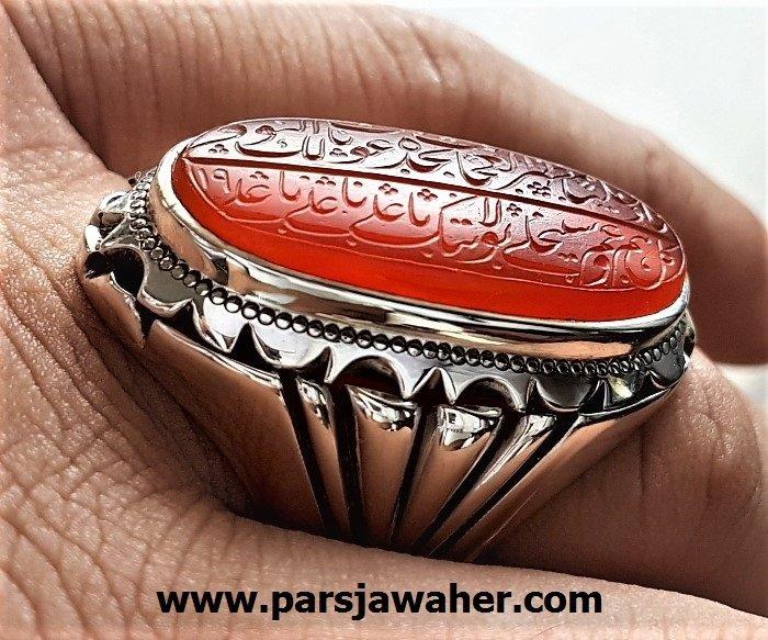 انگشتر فاخر دعای ناد علی 917