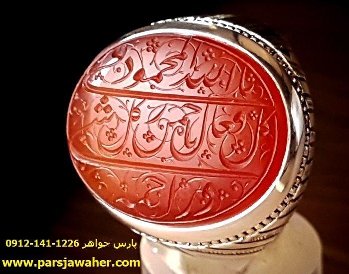 انگشتر مردانه عقیق خطی قاجاری 8033