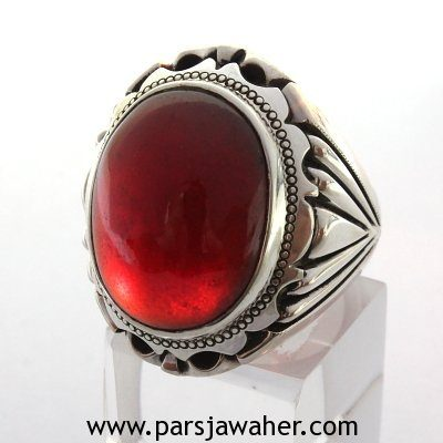 Red Garnet Stone 257