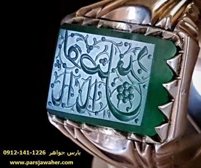 انگشتر عقیق سبز خطی نقره 80035