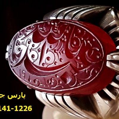 انگشتر عقیق یمنی خطی شمشادی 8014