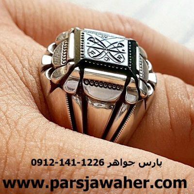 یشم سبز رکاب شیخ احمد 8032