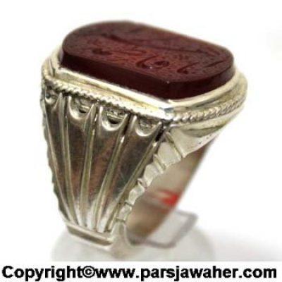 Yemeni Agate Silver Ring 2601