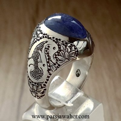 Tanzanite engraved ring 281