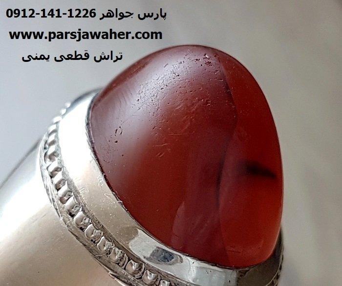 انگشتر عقیق آنسی تراش دار یمنی 1030