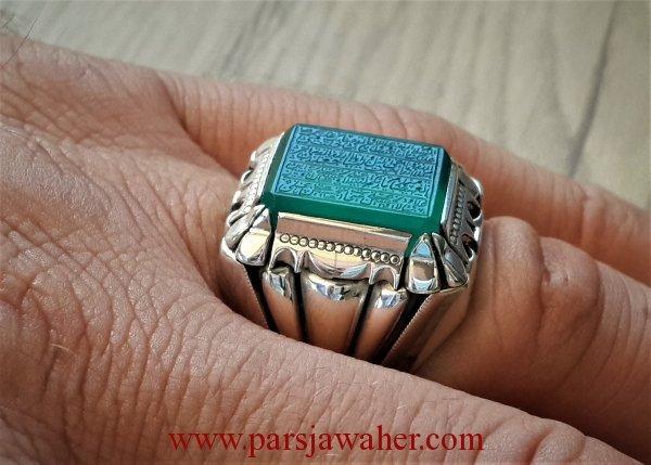 انگشتر نقره عقیق سبز 800561