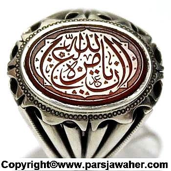 انگشتر نقره مردانه خط عبد 2244