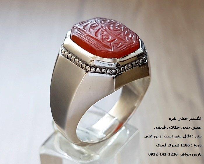 انگشتر خطی عقیق یمنی قدیمی 2355