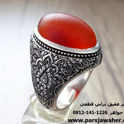 انگشتر مردانه عقیق یمنی 109