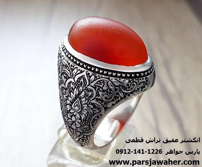 انگشتر مردانه عقیق یمنی تراش دار 1003
