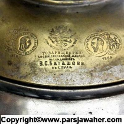 antique russian samovar stamp