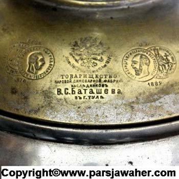 antique russian samovar stamp
