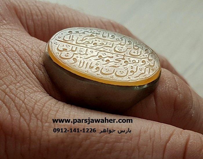 انگشتر قدیمی عقیق زرد یمنی 127