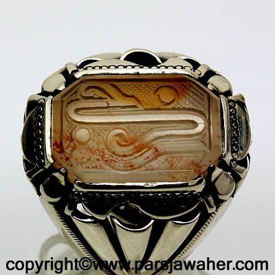 Kupal Engraved Blood Stone 8619