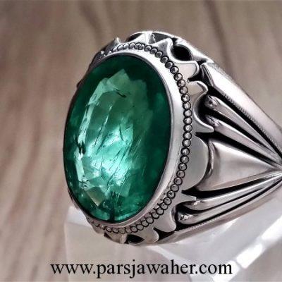brazilian emerald stone 216