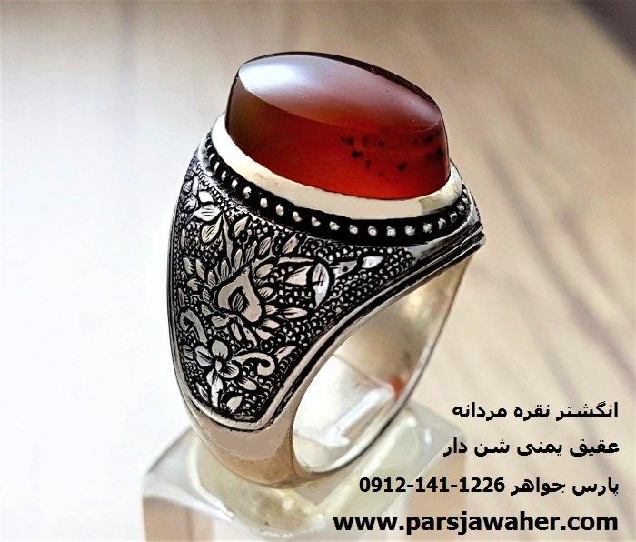 انگشتر نقره مردانه عقیق یمنی شن دار 196