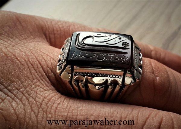 انگشتر جزع یمانی مردانه 8566