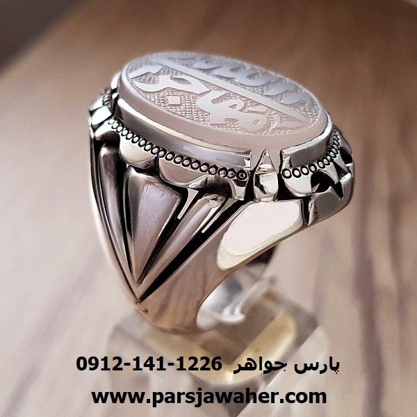 انگشتر مردانه عقیق سفید خط کوپال 8652