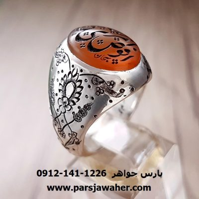انگشتر نقره قلم زنی خطی 7021