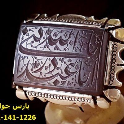 انگشتر مردانه عقیق یمنی خطی 8213