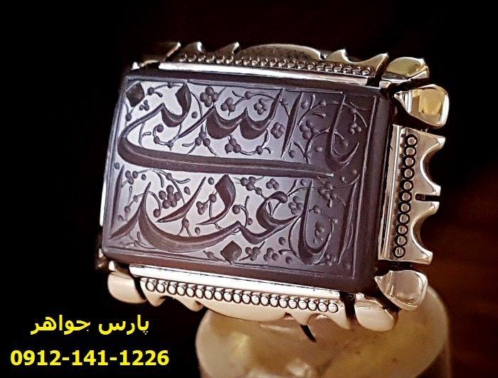 انگشتر عقیق دودی یمنی خطی 2578