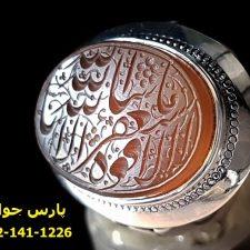 انگشتر خطی عقیق یمنی زاهد 8010