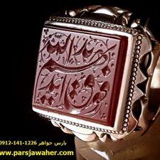 انگشتر نقره عقیق یمنی خطی 8026