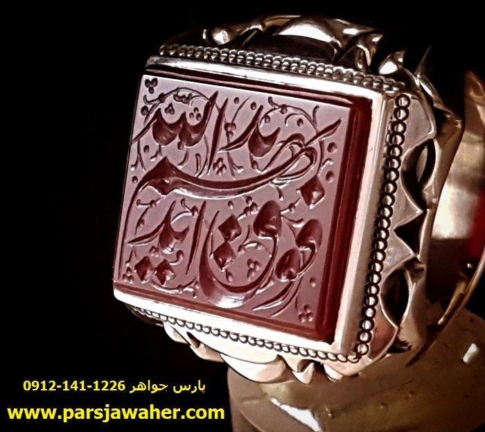انگشتر نقره عقیق خطی شیخ احمد 2583