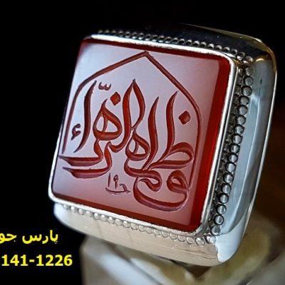 انگشتر مردانه عقیق یمنی خطی 8003