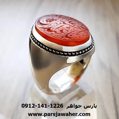 انگشتر مردانه نقره دست ساز خطی 7014