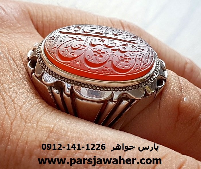 انگشتر نقره مردانه عقیق یمنی 8025