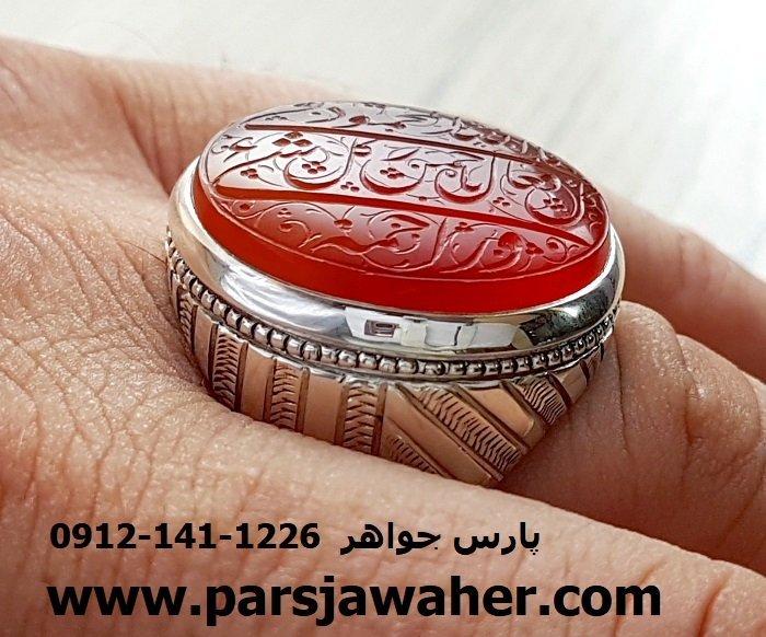 انگشتر نقره مردانه خطی 2575