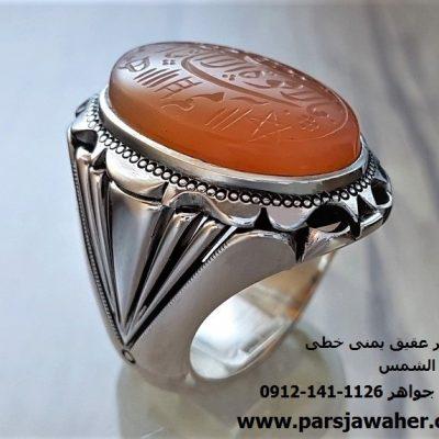 انگشتر عقیق یمنی شرف الشمس 8220