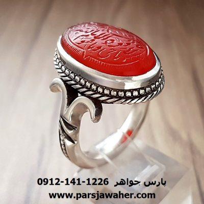 انگشتر خطی عقیق تراش ثبتی یمنی 7015