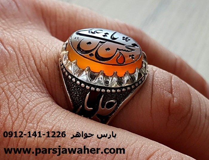 انگشتر نقره عقیق یمنی خطی 8217